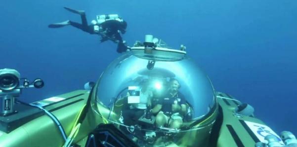 استكشاف المحيط
